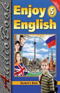Enjoy English 5 класс ФГОС
